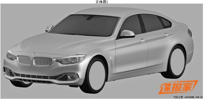 2014-BMW-4er-Gran-Coupe-F36-Patent-Zeichnungen-autohome-1