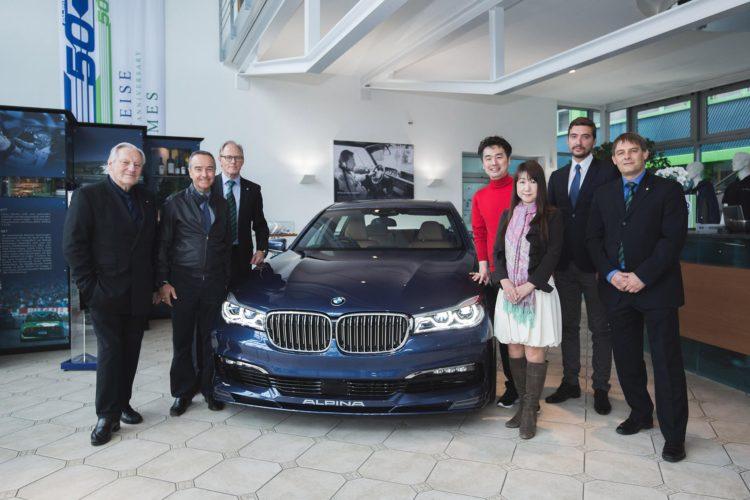BMW-Alpina-Jubilaeum-5000-Japan-2016-02
