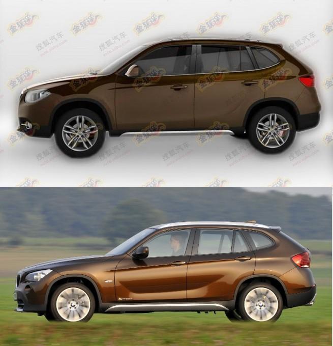 Brilliance-A3-BMW-X1-Seite
